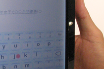 KDDI propose l'interface recto-verso