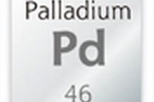 Du palladium créé artificiellement