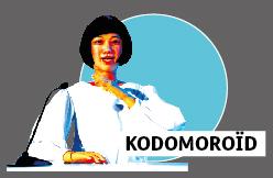 Kodomoroïd